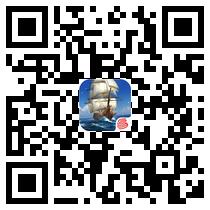 大航海之路下载二维码